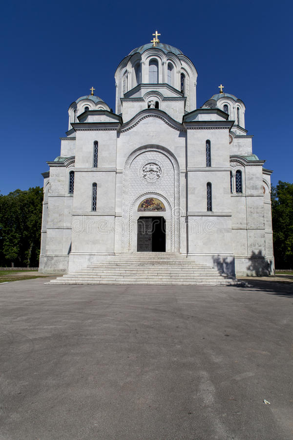 Oplenac的,塞尔维亚圣乔治的教会 免版税图库摄影