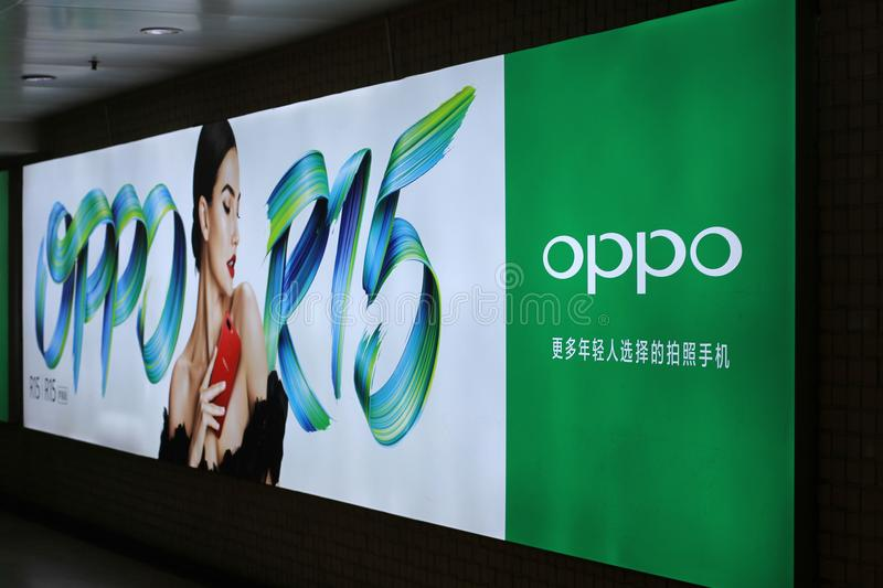 OPPO R15 mobile phone advertising. OPPO is a brand mobile phone in China. According to IDC, an authoritative data agency, OPPO has become the first brand in the royalty free stock image