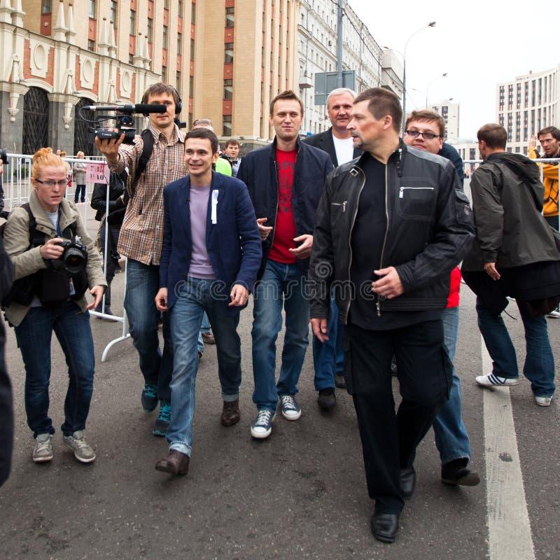 Download Opposition Leaders Ilya Yashin And Alexei Navalny Editorial Photo - Image: 26677711