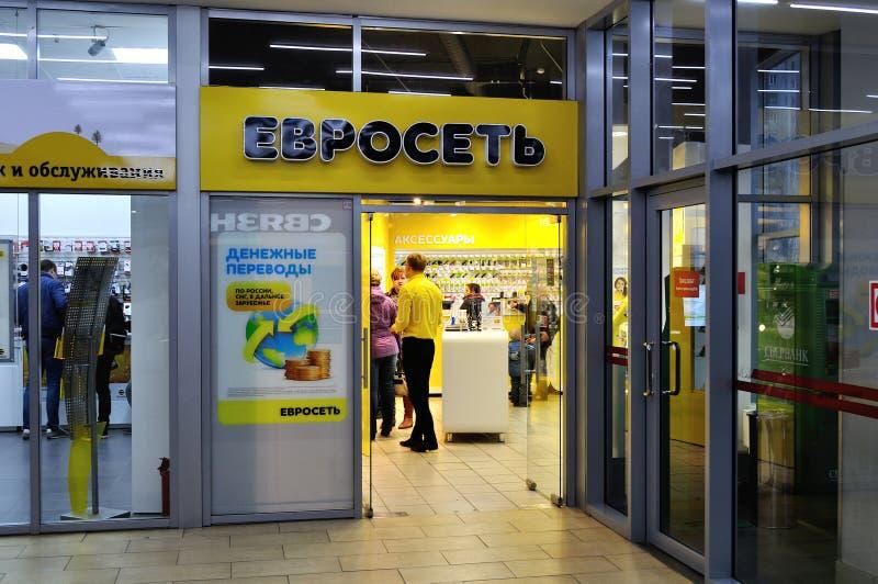 Opslag van mobiele detailhandelaar Euroset in Veliky Novgorod, Rusland stock afbeelding