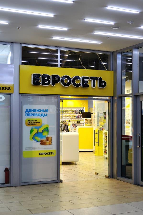 Opslag van mobiele detailhandelaar Euroset in Veliky Novgorod, Rusland stock afbeeldingen