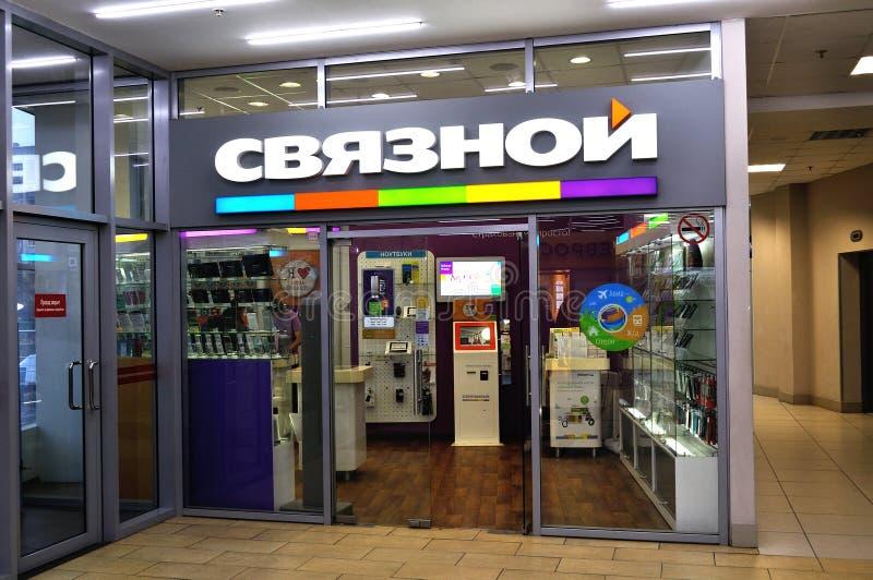 Opslag van mobiele detailhandelaar Svyaznoy in Veliky Novgorod, Rusland royalty-vrije stock afbeeldingen