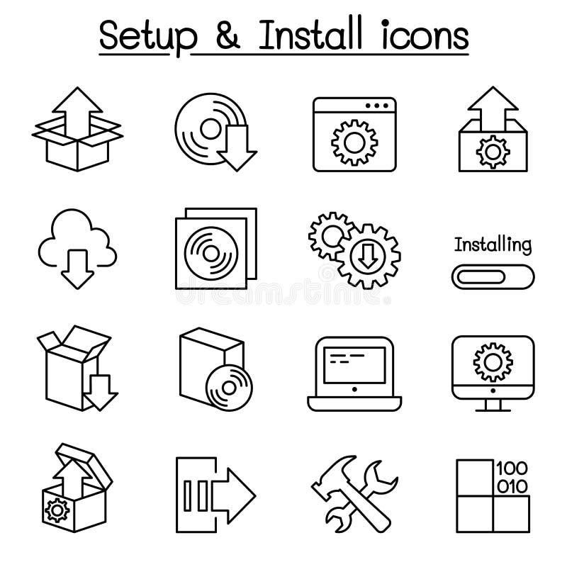 Opstelling, configuratie, onderhouds & Installatiepictogramreeks vector illustratie