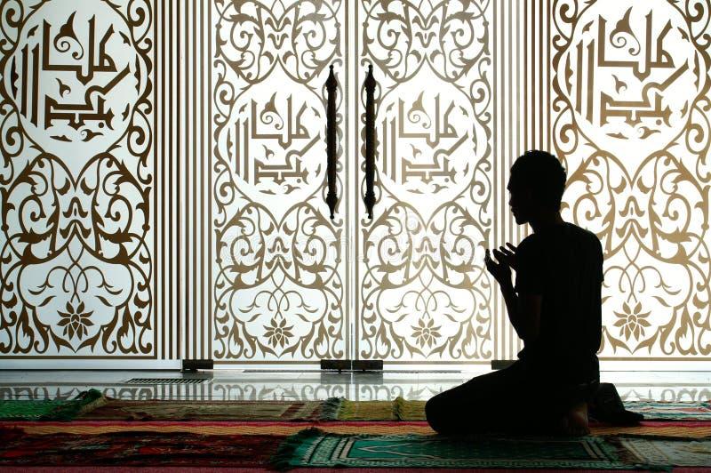 Oração de Ramadhan imagens de stock royalty free