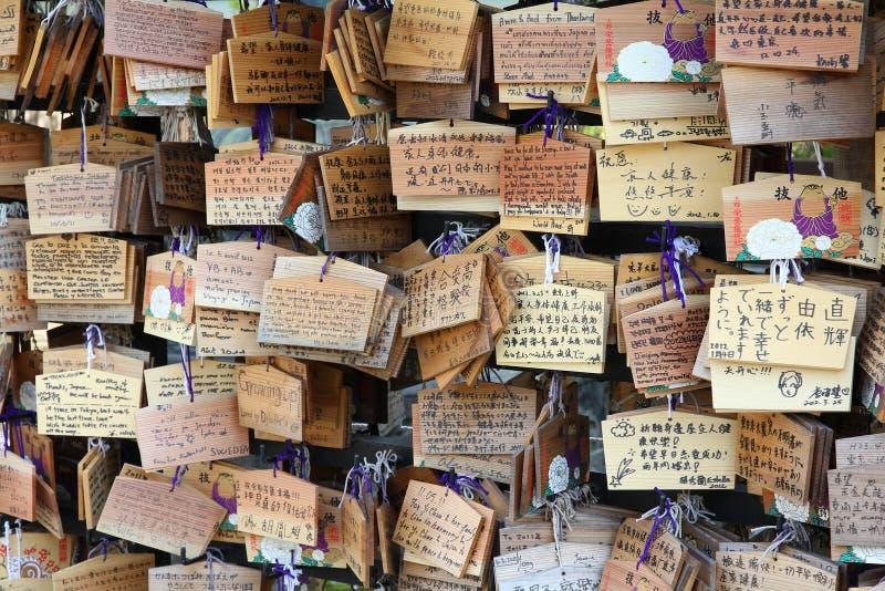 Orações de madeira fotos de stock