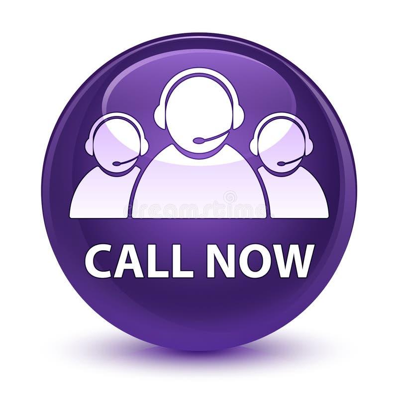 Ora chiami (icona del gruppo di cura del cliente) il bottone rotondo porpora vetroso royalty illustrazione gratis