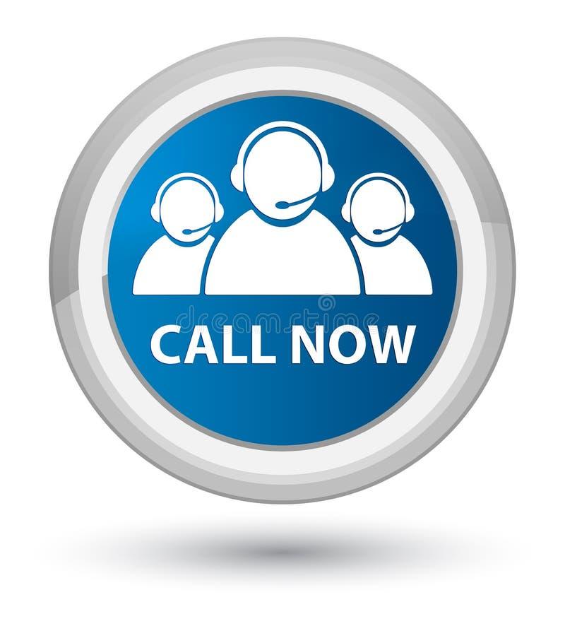 Ora chiami (il bottone rotondo blu di perfezione dell'icona del gruppo di cura del cliente) illustrazione vettoriale