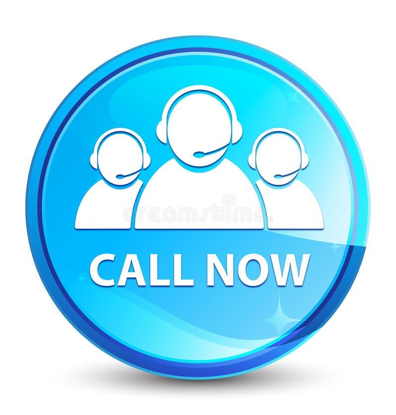 Ora chiami (il bottone rotondo blu naturale della spruzzata dell'icona del gruppo di cura del cliente) illustrazione di stock