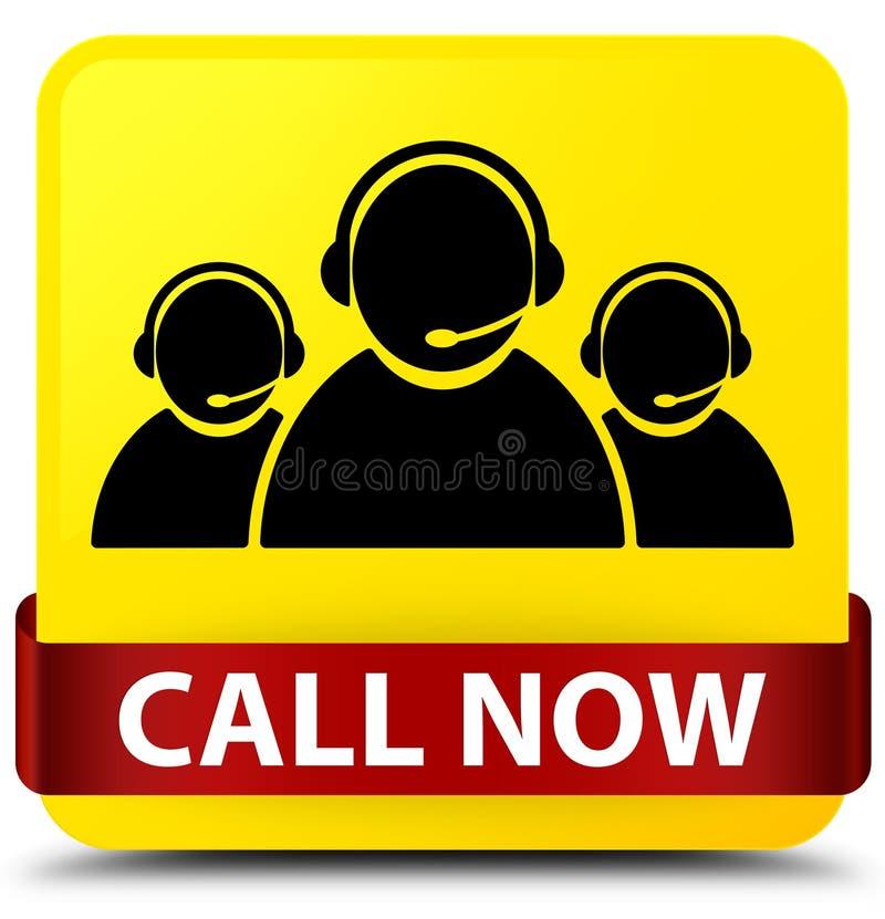 Ora chiami (il ribb quadrato di rosso del bottone di giallo dell'icona del gruppo di cura del cliente) illustrazione di stock