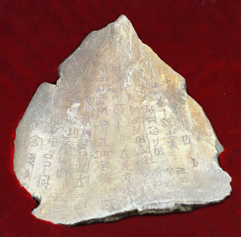 Oracle bone inscription royalty free stock photo