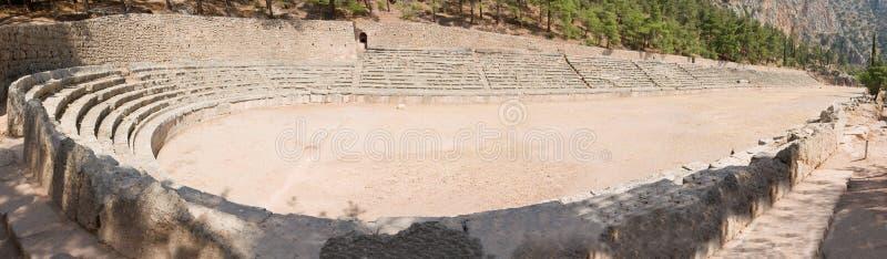 Oracle Grèce de Delphes image libre de droits