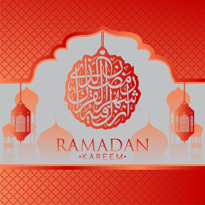 Orange arabisk lampbakgrundsdesign royaltyfri illustrationer