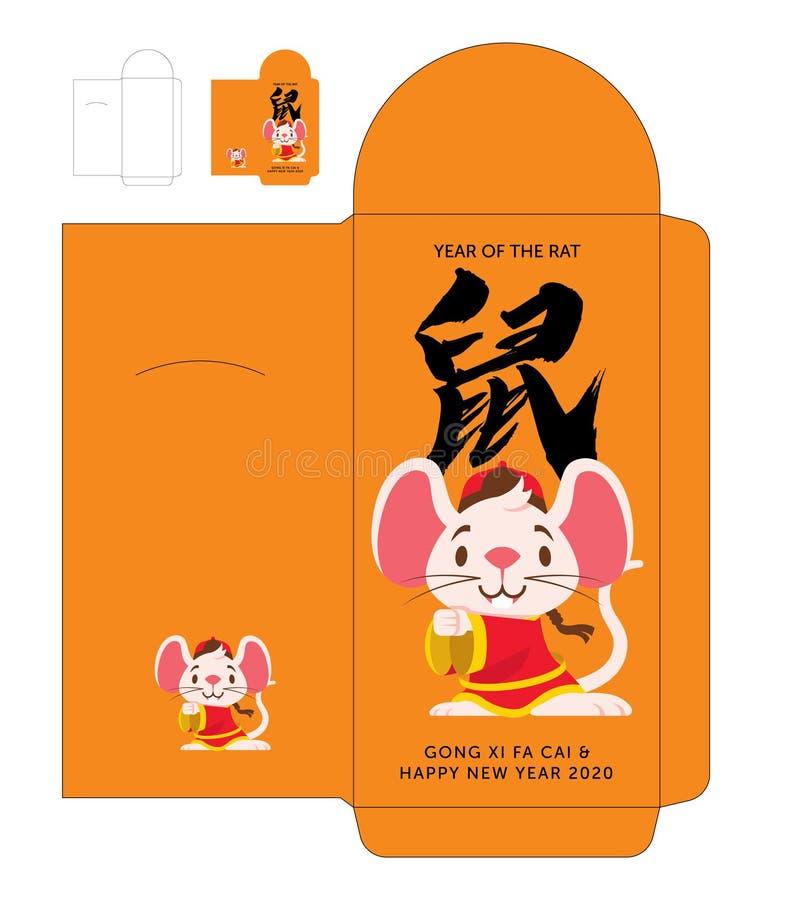 Orange färg Ang Pau Red Packtemplate för lågpriskinesiska nyårspaket Översättning: Rat eller mus vektor illustrationer