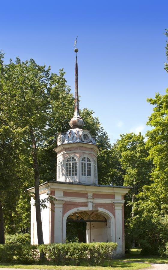 Oranienbaum Lomonosov. Entrance gate of fortress of the emperor Pyotr III.  royalty free stock photo