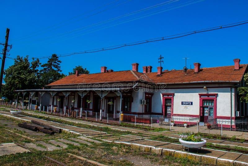 Oravita-Bahnstation stockbild