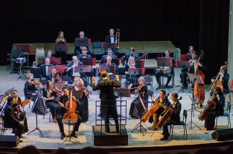 Orchestre symphonique de Dnipro image libre de droits