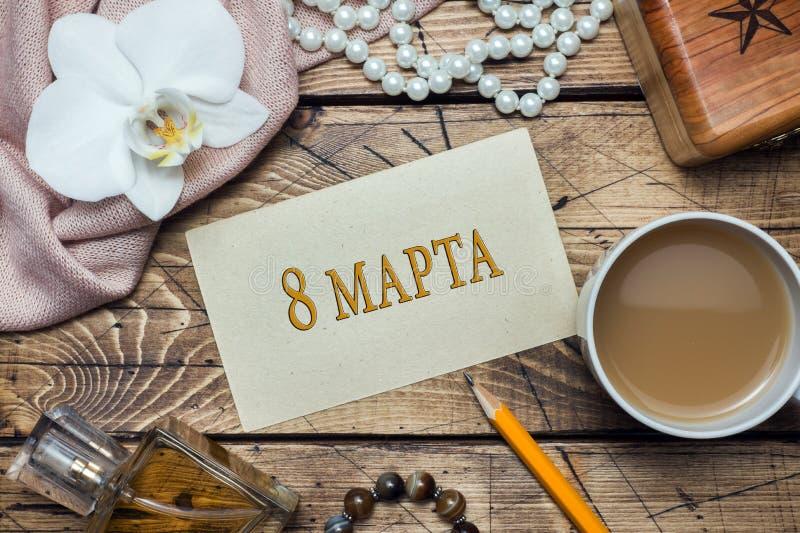 Orchideenblume und Zusätze, Tasse Kaffee Konzept-Mutter ` s Tag Kopienraum und flache gelegte Aufschrift am 8. März lizenzfreies stockbild