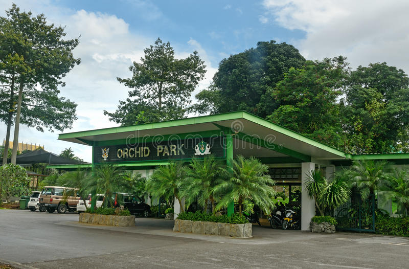 Orchideenpark in Kuching stockbilder