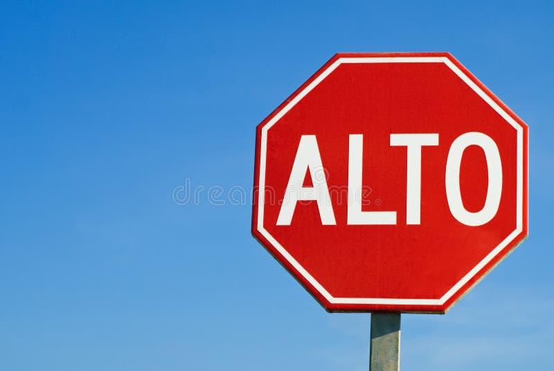 ord för mexico vägmärkestopp fotografering för bildbyråer