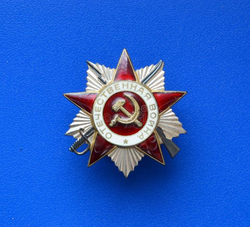 Orde van de Wereldoorlog II royalty-vrije stock foto's