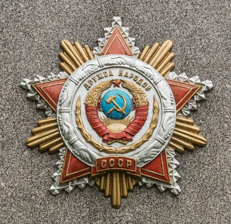 Orde van Vriendschap van Volkeren royalty-vrije stock foto