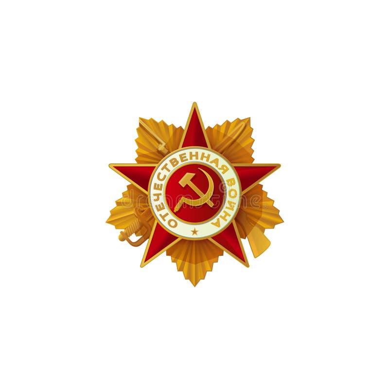 Ordem da segunda guerra mundial, medalha com texto patriótico da guerra ilustração stock