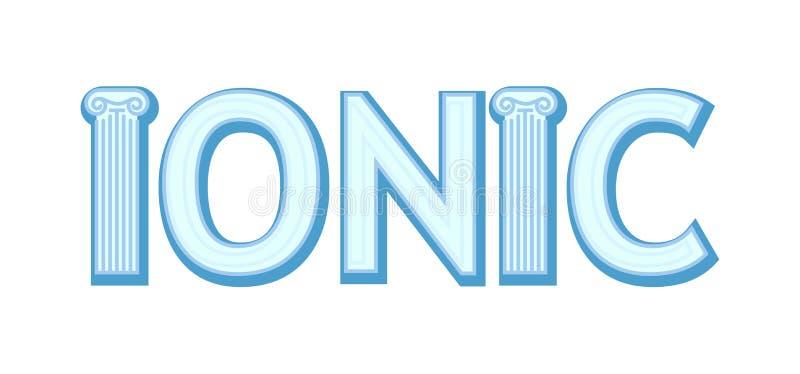 Orden de la columna de la arquitectura iónica, griega aislada en el fondo blanco ilustración del vector