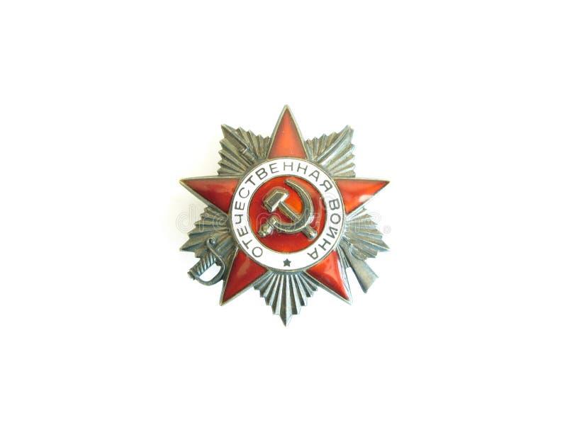 Orden de la guerra mundial dos imagen de archivo