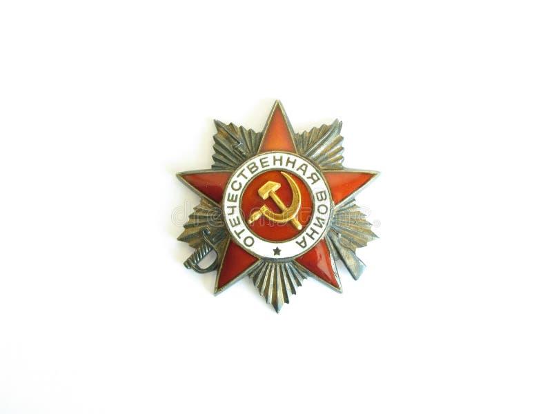 Orden de la guerra mundial dos imagen de archivo libre de regalías