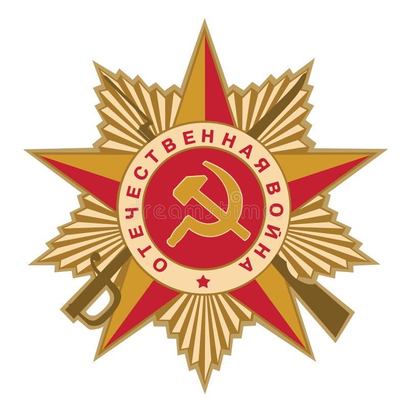 Orden de la guerra patriótica imágenes de archivo libres de regalías