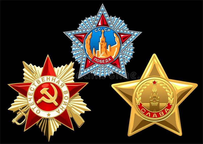 Download Order stock vector. Image of order, golden, ornament - 13812271