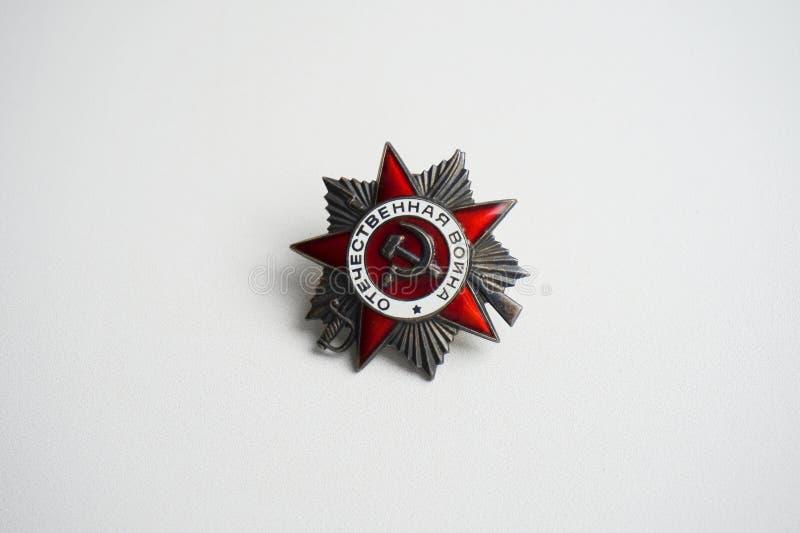 Order, Great Patriotic War, USSR awards. Order of the Great Patriotic War, the Soviet Union`s second world war award, Chest sign, 1941-1945 stock images
