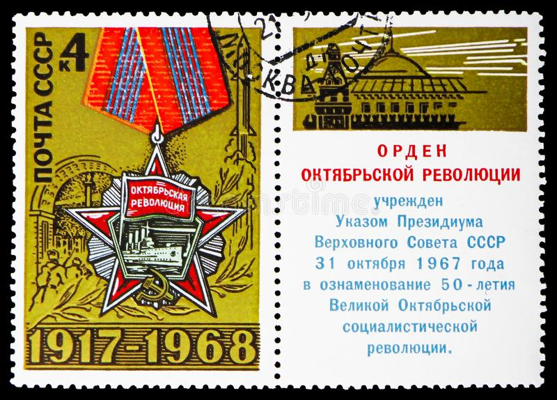 Order of the October Revolution, 51st Anniversary of Great October Revolution serie, circa 1968. MOSCOW, RUSSIA - JANUARY 4, 2019: A stamp printed in USSR ( royalty free stock photos