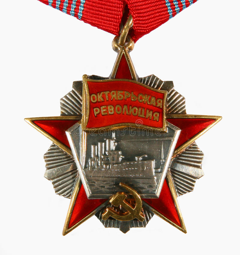 The order of the October revolution. On a white background royalty free stock image