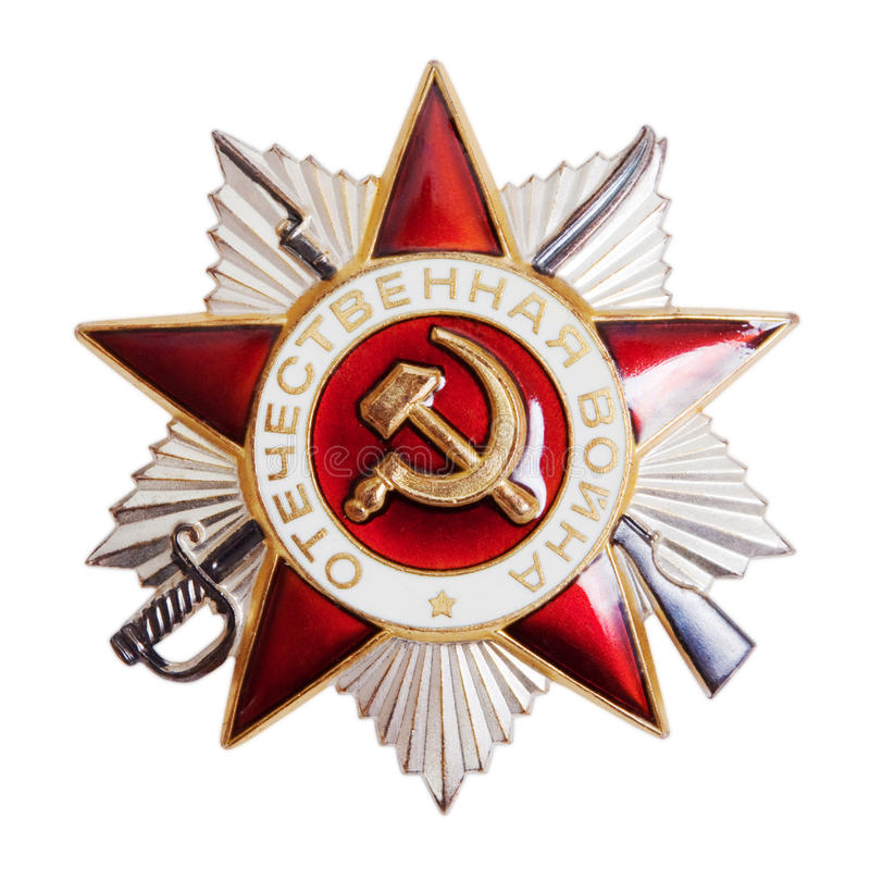Order of Patriotic War, Second Class royalty free stock photography