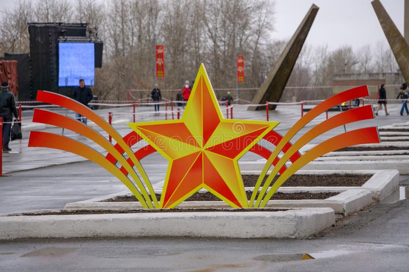 Order of the Patriotic War of the second degree, George Ribbon, old photos for the great day of Victory. Russia - Berezniki on 9. May 2018 stock photography