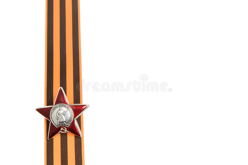 Order of the Red star on Saint George ribbon as vertical border royalty free stock images