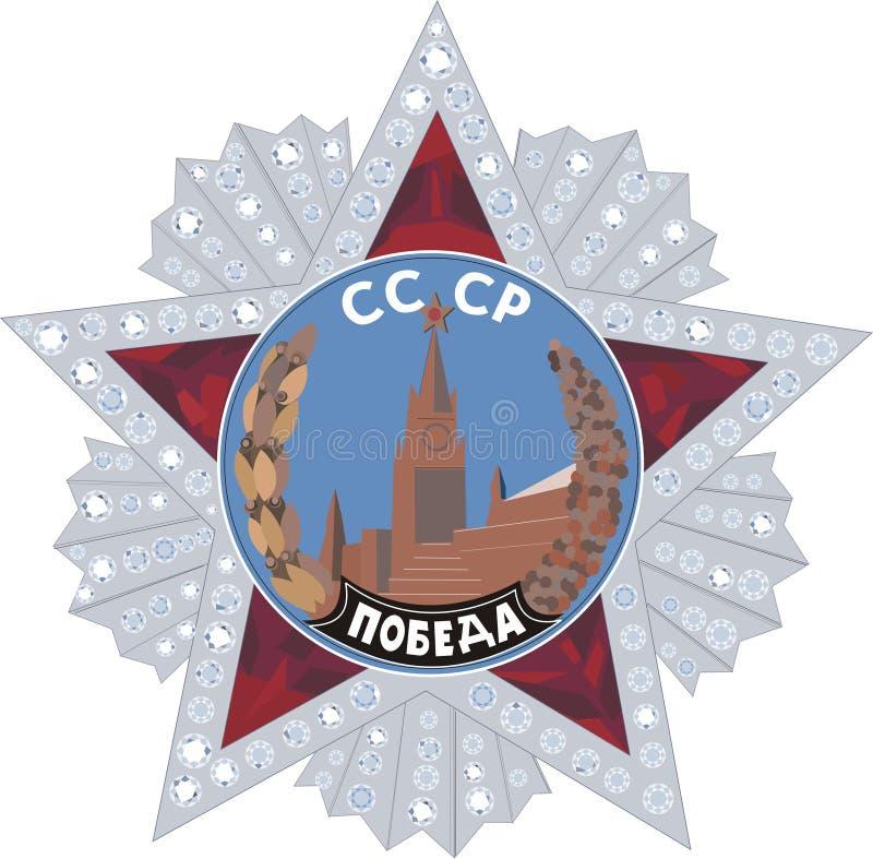 Download Order of Victory stock illustration. Illustration of veteran - 3899291