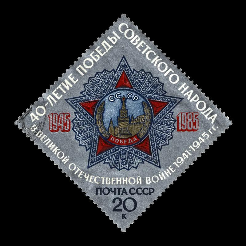 Order of Victory, allied World War II victory over Germany and Japan, 40th anniversary, circa 1985,. USSR - CIRCA 1985: canceled stamp printed in USSR Soviet stock photo