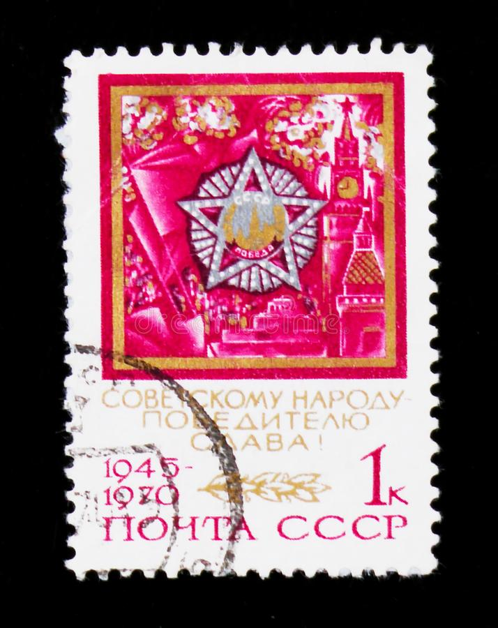 Order of Victory, devoted to the Soviet people-winner - glory, 1945-1970, circa 1970. MOSCOW, RUSSIA - JUNE 26, 2017: A stamp printed in USSR Russia shows order royalty free stock photo