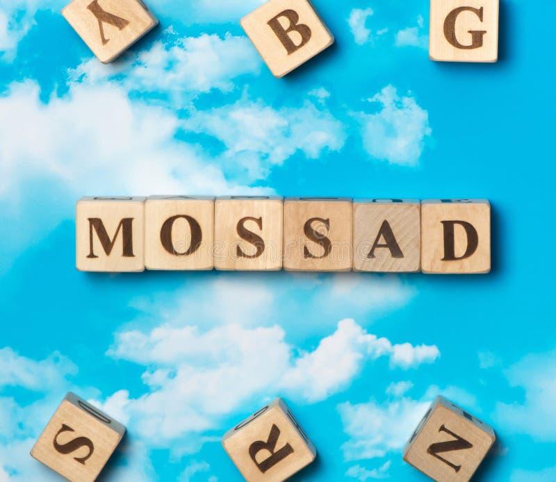 Ordet Mossad royaltyfri fotografi