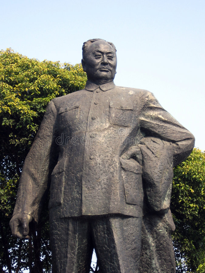 ordförande mao arkivfoton