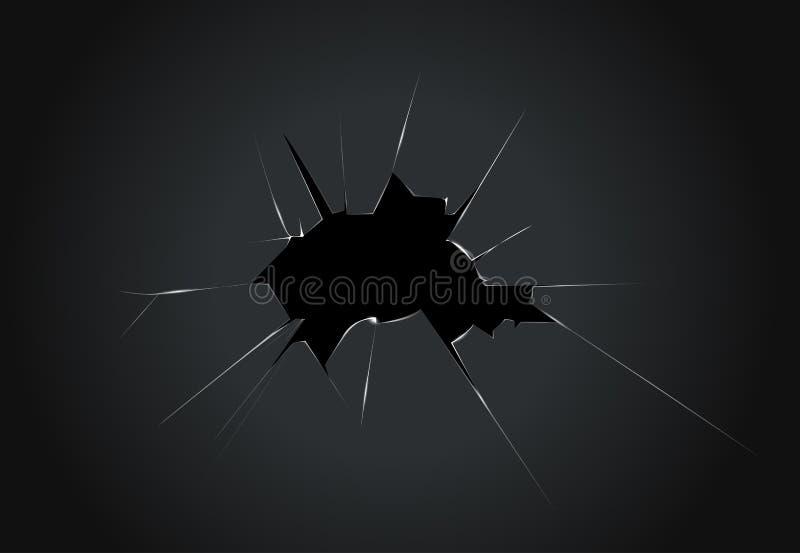 Ordinateur endommagé - verre cassé de moniteur illustration de vecteur