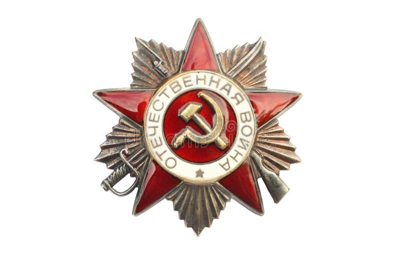 Ordnung II des Weltkriegs lizenzfreie stockfotografie
