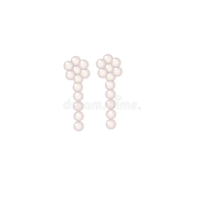 Orecchini della perla su fondo bianco Regalo brillante illustrazione vettoriale