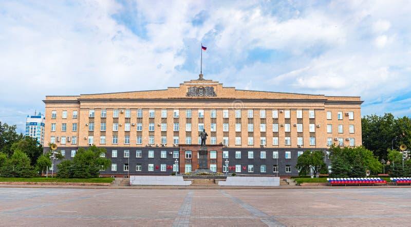 Orel regerings- byggnad arkivbilder