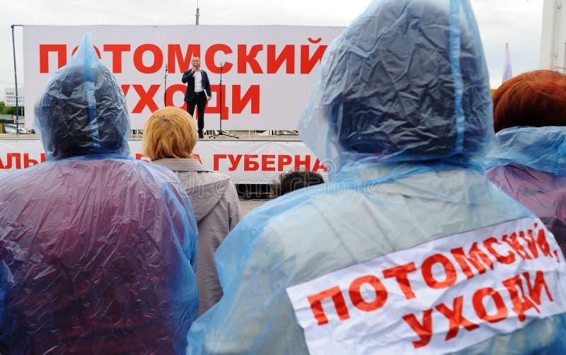 Orel, Rusia, el 15 de junio de 2017: Protestas de Rusia Encuentro contra lo foto de archivo