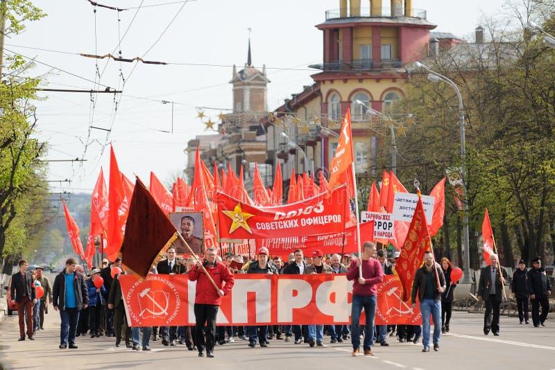Orel, Russia - 1° maggio 2016: Dimostrazione del partito comunista Peopl fotografia stock libera da diritti