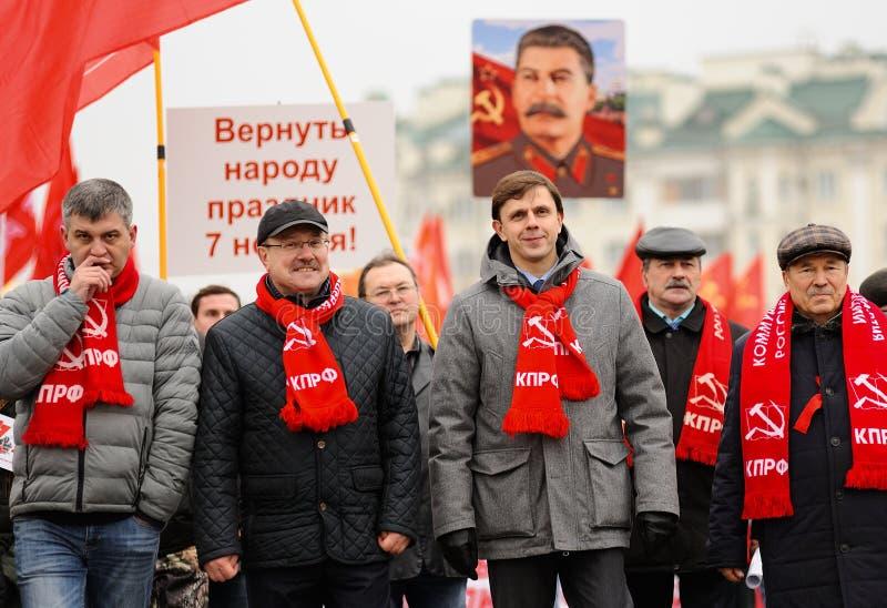 Orel, Russie, le 7 novembre 2017 : Anniversaire m de révolution d'octobre photos libres de droits