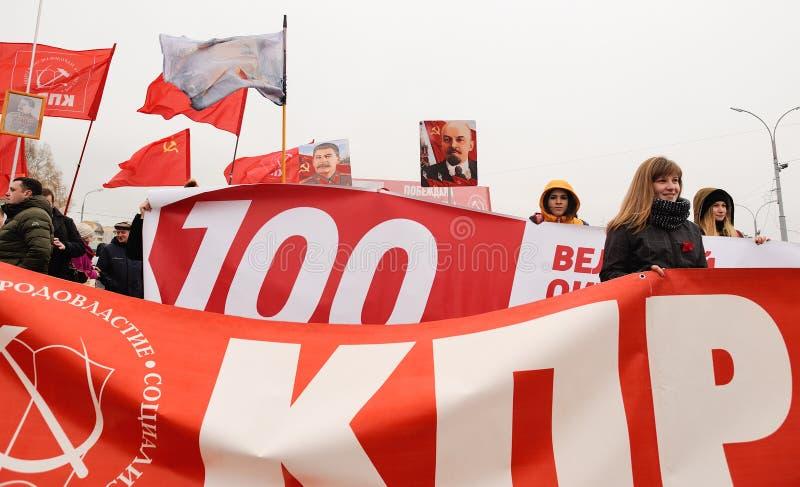 Orel, Russie, le 7 novembre 2017 : Anniversaire m de révolution d'octobre photographie stock